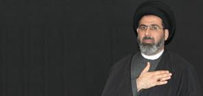 Bio on Sayed Qazwini