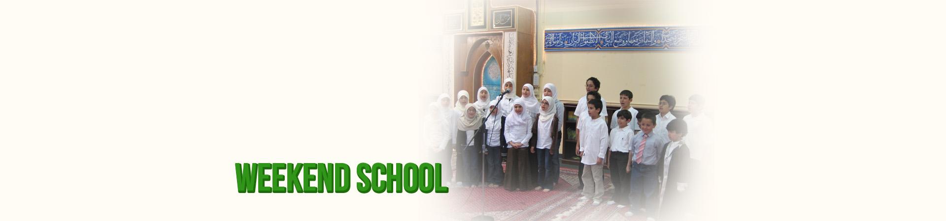 Slider-School