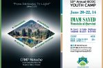 youthcamp2014-flyer-2-900