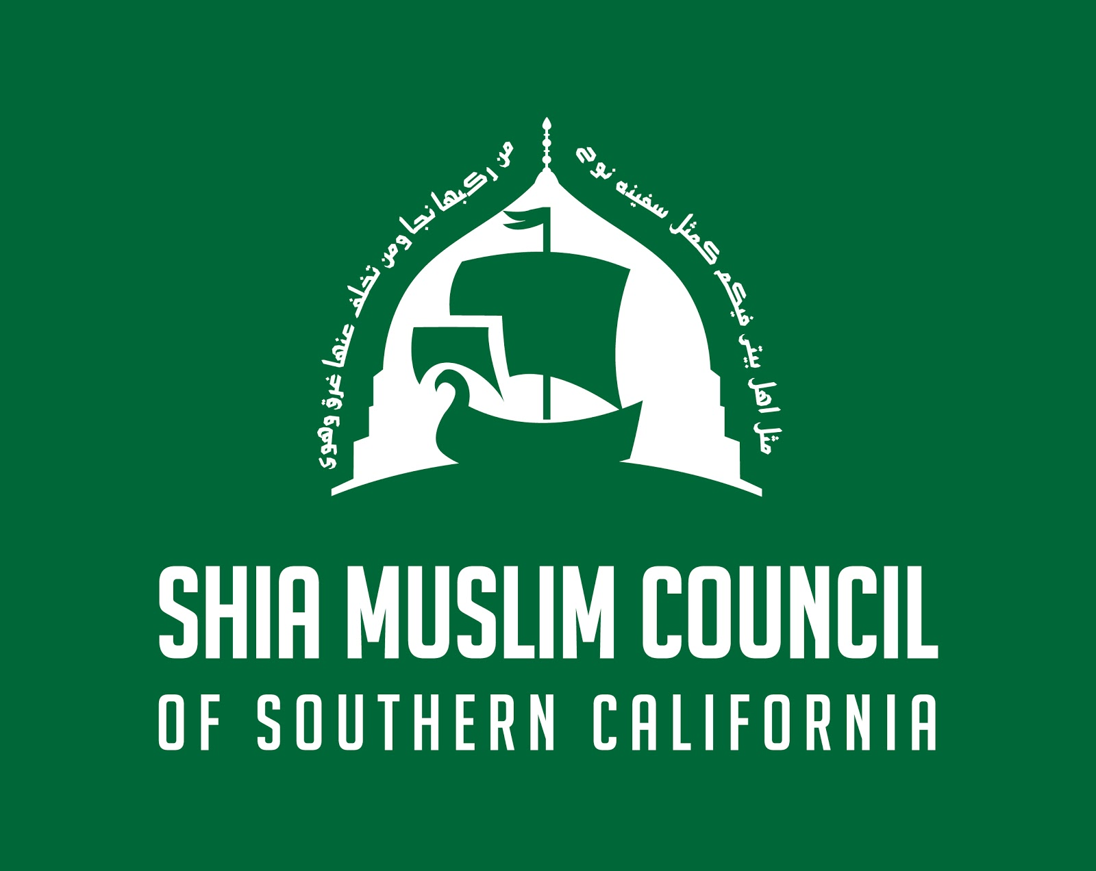 Shia Muslim Council – Eid al-Adha Message | IECOC | Islamic