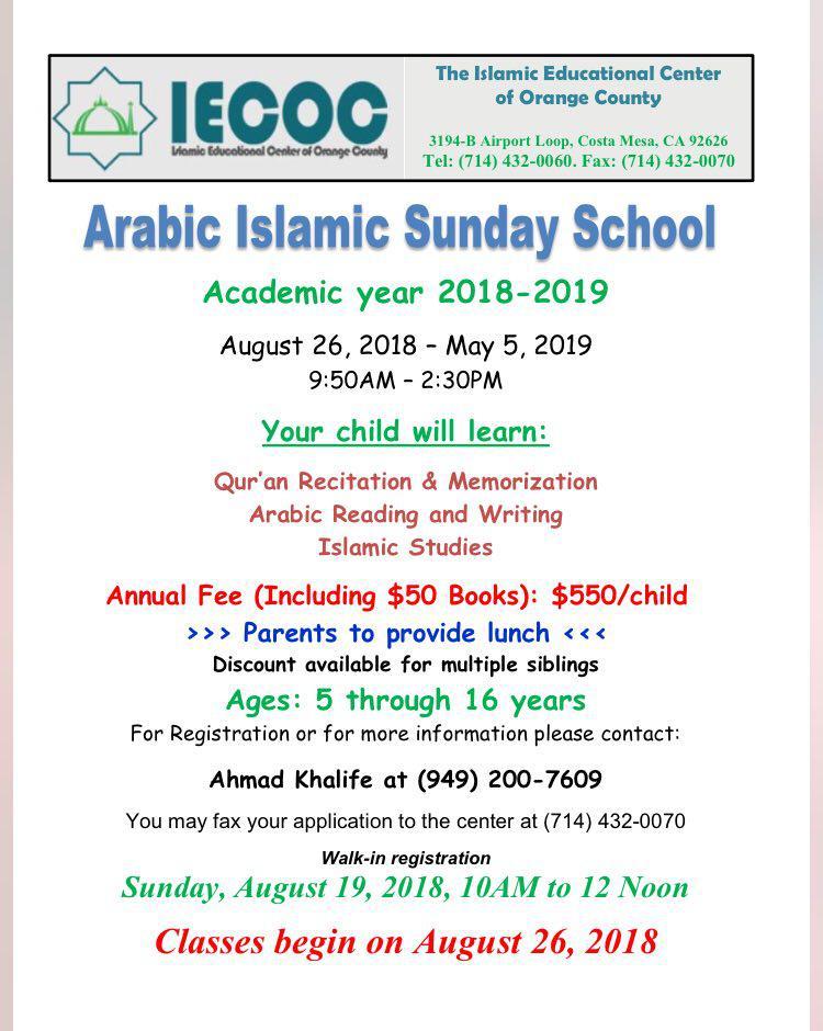 IECOC Weekend Schools | IECOC | Islamic Educational Center of Orange